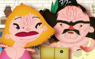 Animated Series Škarohlídovi - The Worst of Czechia / V. Mezulániková, M. Jůza