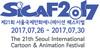 SICAF 2017