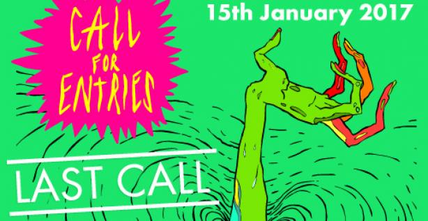 ANIFILM 2017 – LAST CALL